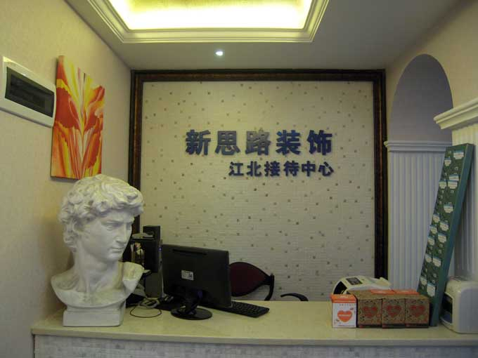 现在的酒店装饰装修都流行哪些设计风格!