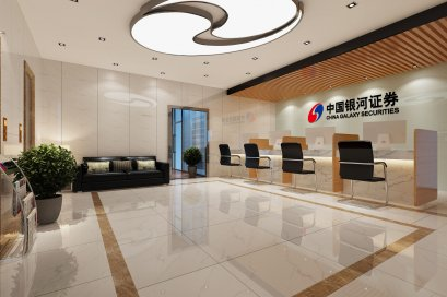 中国银河证券(办公室效果图)
