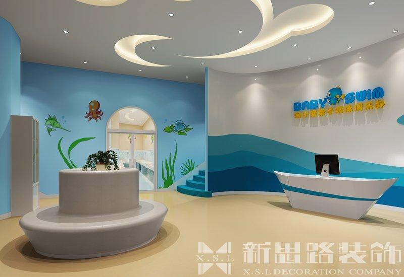 重庆淘小渔亲子游泳俱乐